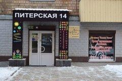 """""""Веселая улитка"""", арт-ателье, детские праздники, прокат карнавальных костюмов, костюм ребенку на утренник в Киеве"""