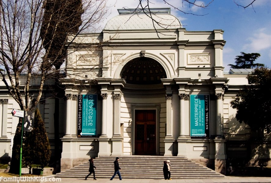 "The Georgian National Gallery, ""Blue Gallery"" in Tbilisi, Georgia"