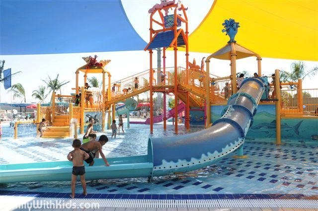 The Yamit 2000 Water Park in Holon, Israel