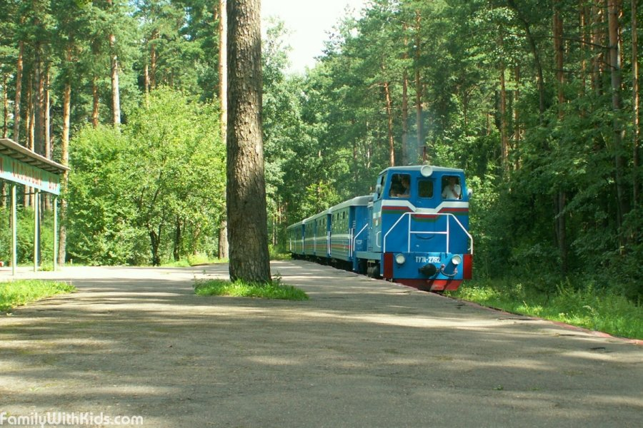 The Children's Railroad in Minsk and Children's Railway Training Centre, Republic of Belarus