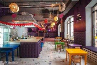 Рестораны и кафе для всей семьи в Киеве, рестораны с детской комнатой в Киеве